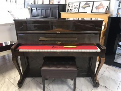 Pianino Petrof 118 Demichipp se zárukou