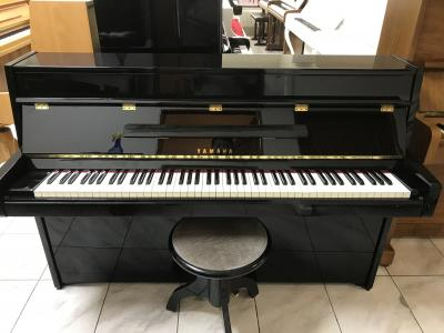 Akustické pianino Yamaha, záruka 2roky, doprava zdarma.