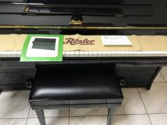 Pianino Rösler - Petrof se zárukou.