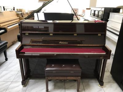 Krásné pianino Platino sezárukou 2roky, doprava zdarma