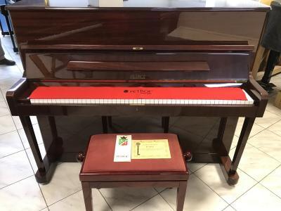 Pianino Petrof rok výroby 2000, včetně dokladů a klíče, záruka 5 Let