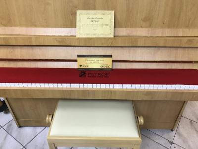 Pianino Petrof 116 L1.