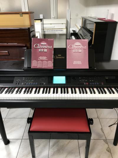 Pianino YAMAHA CVP 96, sezárukou, doprava zdarma