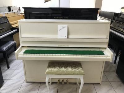 Pianino August Förster 114 Romantic v záruce, doprava a první ladění.