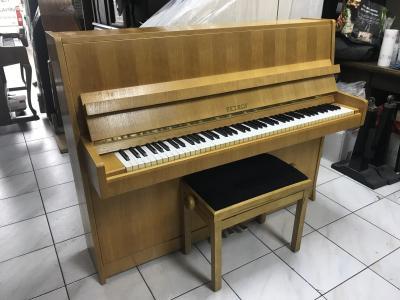 Pianino Petrof 112 Internacional sezárukou 2 roky.