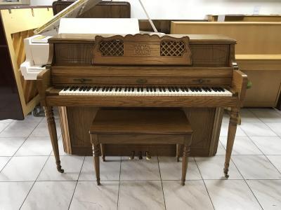 Americké pianino v dobrém stavu, se zárukou