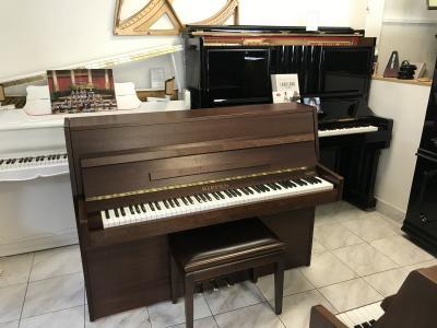 Piano Rippen včetně klavírní židle.