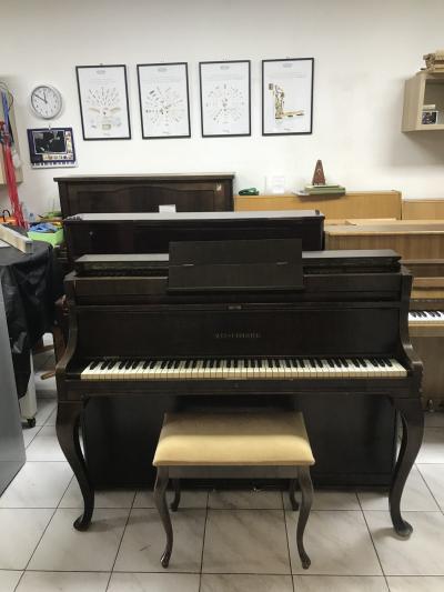 Pianino August Förster.