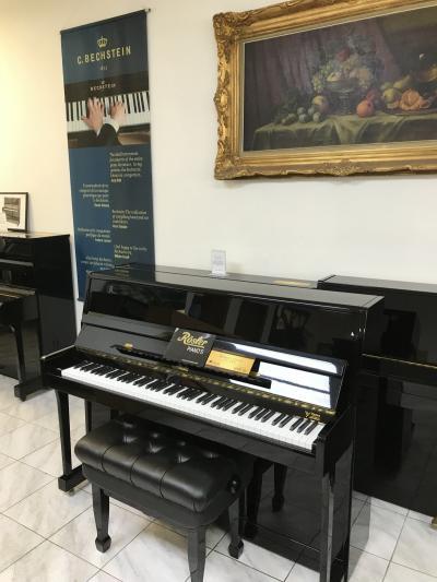 Černé pianino Rösler - Petrof vzáruce, doprava zdarma