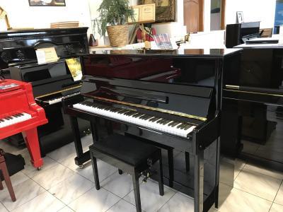 Pianino Witlh Steinmann - C. Bechstein.