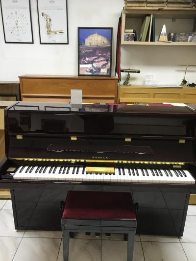 Pianino Samick vevelmi dobrém stavu