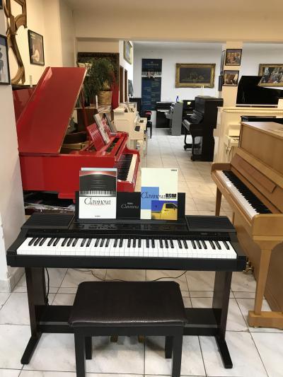 Pianino Yamaha CVP 5 sžidlí a sluchátky, záruka a doprava