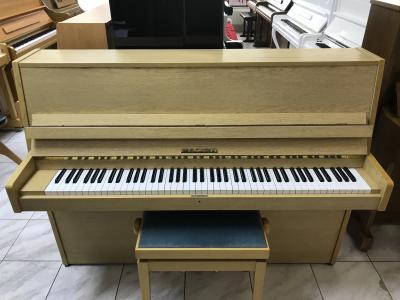 Finské pianino Fazer ve velmi dobrém stavu, záruka 2 roky