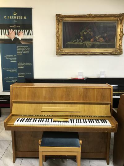 Pianino Petrof K114