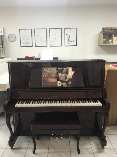 Japonské piano APOLLO<br>se zárukou 3 roky, doprava zdarma