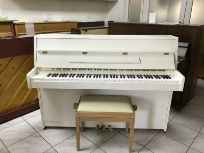 Bílé pianino Kawai made in Japan