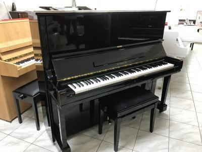 Koncertní piano Samick model WG-9, výška 131 cm.