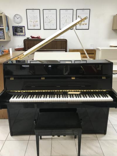 Pianino HONNER ve velmi dobrém stavu, záruka 2 roky.