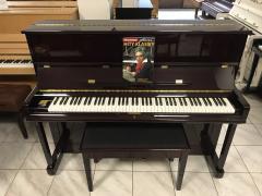 Zánovní pianino SAMICK se zárukou, doprava zdarma.