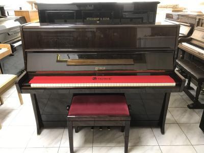 Pianino Petrof model Klasik 114 vzáruce, doprava zdarma.